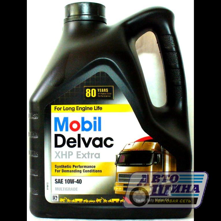 148369 mobil delvac xhp extra 10w-40 синтетическое масло для коммерческого транспорта 4 литра купить на