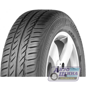 А/ш 155/70 R13 Б/К Gislaved Urban*Speed 75T (Чехия)
