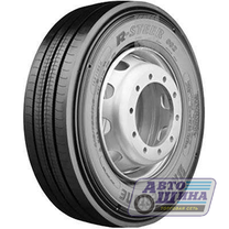 А/ш 235/75 R17.5 Б/К Bridgestone RS2 (руль) 132/130M (Польша)