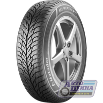 А/ш 205/55 R16 Б/К Matador MP62 ALL WEATHER EVO 91H (Словакия)