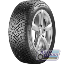 А/ш 195/65 R15 Б/К Continental Ice Contact 3 XL TA 95T @ (Россия)