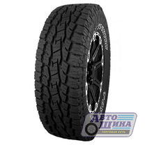 А/ш 235/85 R16LT Б/К Toyo Open Country A/T 120/116S (Япония)