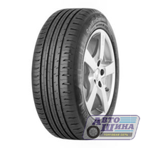 А/ш 215/65R16 98H ContiEcoContact 5