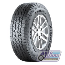 А/ш 255/70R16 111T FR MP72 Izzarda A/T 2