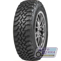 А/ш 245/70 R16 Б/К Cordiant OFF ROAD OS-501 (ОМСК)