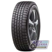 А/ш 235/45 R17 Б/К Dunlop Winter Maxx WM01 97T (Япония)