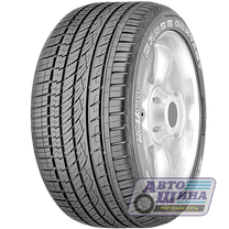А/ш 235/55 R17 Б/К Continental Cross Contact UHP FR 99H (Франция)