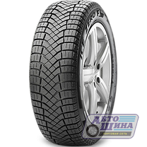 А/ш 255/55 R18 Б/К Pirelli Winter Ice Zero Friction XL 109H (Россия, 2015)