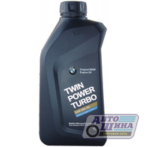Масло моторное 0w-30 BMW TwinPower Turbo Oil Longlife-04 1л