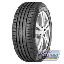 А/ш 195/55 R16 Б/К Continental Premium Contact 5 87H (Португалия)
