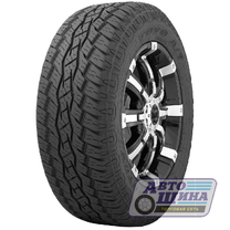 А/ш 205/70 R15 Б/К Toyo Open Country A/T plus 96S (Япония)