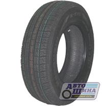 А/ш 185/75 R16C АШК  Forward Professional 170 (БАРН)
