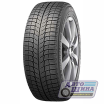 А/ш 185/60 R15 Б/К Michelin X-Ice 3 XL 88H (Испания, 2013)