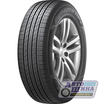 А/ш 255/70 R15 Б/К Hankook RA33 Dynapro HP2 XL 112H (Корея)