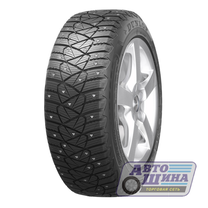 А/ш 185/65 R14 Б/К Dunlop Ice Touch 86T @