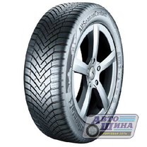 А/ш 205/60 R16 Б/К Continental All Season Contact XL 96H (Португалия)