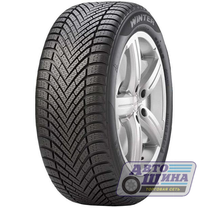 А/ш 195/45 R16 Б/К Pirelli Winter Cinturato XL 84H (Россия)