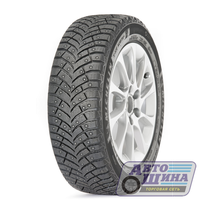 А/ш 215/55 R16 Б/К Michelin X-Ice North 4 XL 97T @ (Россия, (М))
