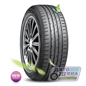А/ш 185/70 R14 Б/К Nexen Nblue HD Plus 88T (Корея)